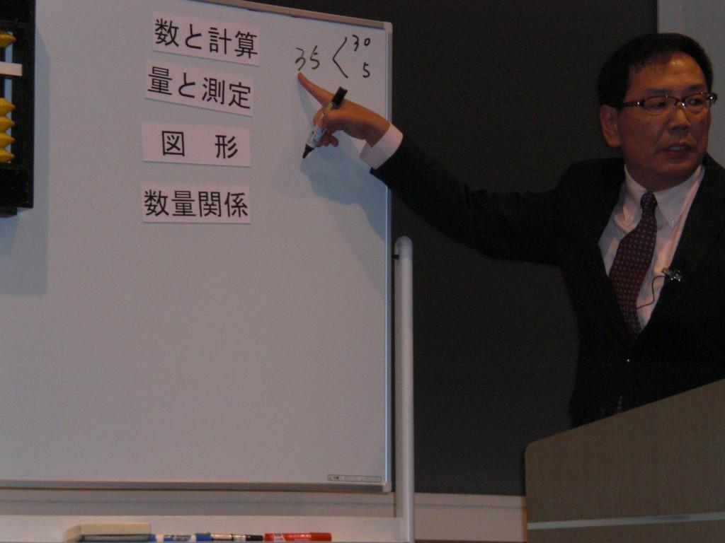 第一回SSKCLUB石川保護者講習会の様子 その2
